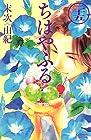 ちはやふる 第25巻 2014年07月11日発売