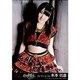 AKB48公式生写真 ギンガムチェック【木本花音】