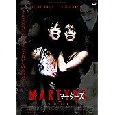 マーターズ(〇〇までにこれは観ろ! ) [DVD]