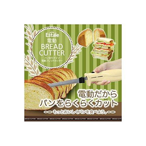 マクロス 【Edel】ブレッドカッター MCE-3667 [並行輸入品]