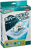 【科学工作】水圧・気圧 ホバークラフト組立キット(化粧箱) -