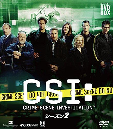 CSI:科学捜査班 コンパクト DVD‐BOX シーズン2 [DVD]