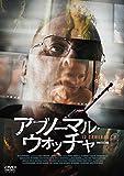 アブノーマル・ウォッチャー[DVD]