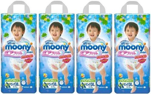 moony-pbl-lot-de-4-paquets-comprenant-152-couches-japonaises-pour-garcons-12-17-kg