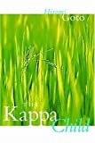 The Kappa Child (Fiction)