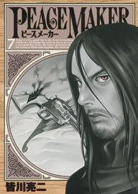 PEACE MAKER 7 (ヤングジャンプコミックス)