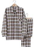 (ハッシュパピー)Hush Puppies メンズパジャマ(綿100%)長袖長パンツ(先染プレーン起毛) HP8206 70 グリーン LL