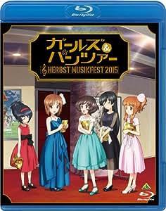 ガールズ&パンツァー オーケストラ・コンサート 〜Herbst Musikfest 2015〜 [Blu-ray]