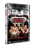 echange, troc ECW : decemeber to dismember