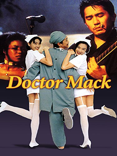 Doctor Mack (English Subtitled)