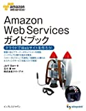 Amazon Web Services �����ɥ֥å� ���饦�ɤ�Web�����ӥ����?��