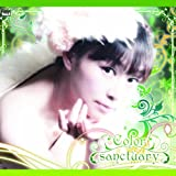 COLOR SANCTUARY(DVD付き初回限定盤)