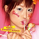 恋のHAPPY★PEACH