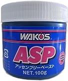ワコーズ(WAKO\'S) ASP 組付けペースト エンジン組付け用ペースト V902 100g
