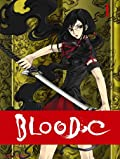 BLOOD-C 1 【完全生産限定版】 [DVD]