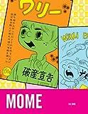 Mome Vol. 5 (Fall 2006) (v. 5)