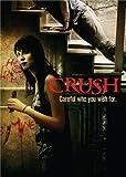 Crush [Import]