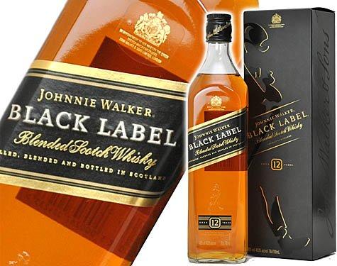 ジョニーウォーカー 黒ラベル12年 700ml 40度 正規品
