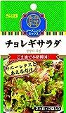S&B 韓シーズニングチョレギサラダ 12g×10個