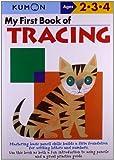 img - for By Shinobu Akaishi - My First Book of Tracing (Kumon's Practice Books) (Original) (1.6.2004) book / textbook / text book