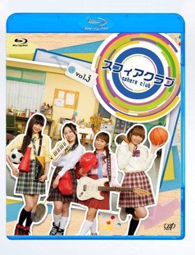 スフィアクラブ Blu-ray vol.3