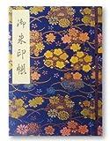 【ビニールカバー付】たっぷり100頁 和綴じ式 御朱印帳 紺色