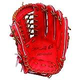 HI-GOLD(ハイゴールド) 硬式グラブPAGシリーズ(パグシリーズ) 外野手用 ファイヤーオレンジ×タン 右投げ用 PAG-108