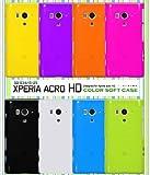 【イエロー】 Xperia acro HD SO-03D/Xperia acro HD IS12S 用カラーソフトケース