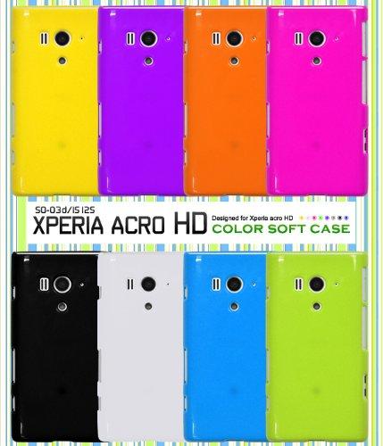 【ブルー】 Xperia acro HD SO-03D/Xperia acro HD IS12S 用カラーソフトケース