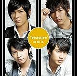 Treasure(初回限定盤A)(DVD付)