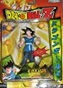 DragonBall Z Action Figure: Goku (5 in) - Series 14
