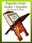 Cor�n - Arabic Texto + Traducci�n esp...