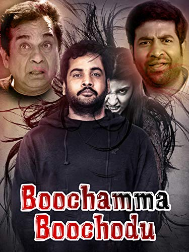 Boochamma Boochodu on Amazon Prime Video UK