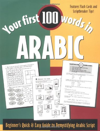 Your First 100 Words in Arabic (Book Only): Beginner's Quick & Easy Guide to Demystifying Non-Roman Scripts