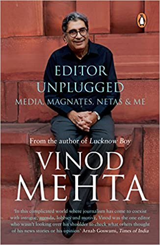 संपादक विनोद मेहता की आत्मकथा (समीक्षा)