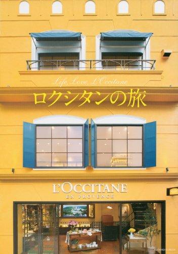 rokushitan-no-tabi-life-love-loccitane