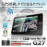 静電式タッチパネル7インチGPS搭載タブレット/7インチGPS搭載Androidタブレット 日本語版初期導入ガイド付き