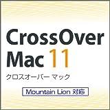 CrossOver Mac 11 [ダウンロード]