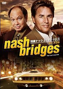 刑事ナッシュ・ブリッジス シーズン4 [DVD]