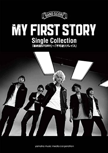 MY FIRST STORYの画像 p1_35