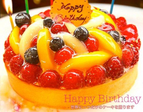 誕生日ケーキ・バースデーケーキ16cm プレート・キャンドル無料 【お急ぎ発送対応可】フルーツ増量チーズケーキ・フルーツケーキ・スイーツ