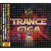 トランス・ギガ・01・スーパー・ヒッツ・ベスト・30