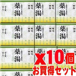 AJD 薬湯 23.5g×5包