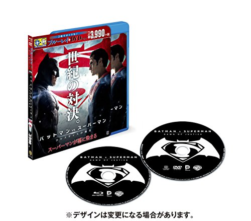 【Amazon.co.jp限定】バットマン vs スーパーマン ジャスティスの誕生 ブルーレイ&DVDセット(2枚組)(オリジナル特典映像Blu-ray DISC付)