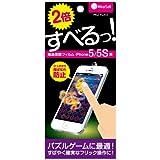 Miraisell iPhone5/5S用液晶保護フィルム(反射防止) MS2-FLA5S