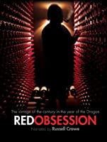 Red Obsession [HD]