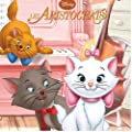 Les aristochats, DISNEY MONDE ENCHANTE N.E.