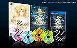 PS4&PS Vita「この世の果てで恋を唄う少女YU-NO」11月発売