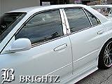 BRIGHTZ スカイライン R34系 4ドア 超鏡面ステンレスピラーパネル 8PC 【バイザー有用】 1285
