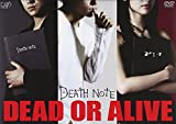 DEATH NOTE dead or alive ~映画「デスノート」をアシストする...[DVD]